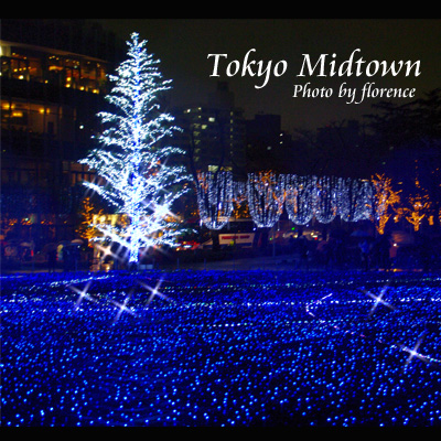 東京ミッドタウン091201