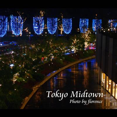 東京ミッドタウン091202