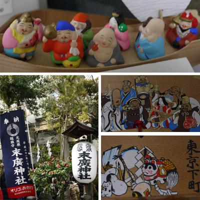 日本橋七福神100102_edited-1