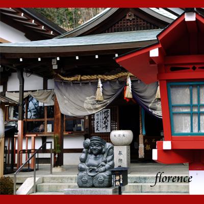 京都七福神100101
