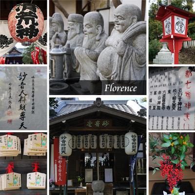 京都七福神100102