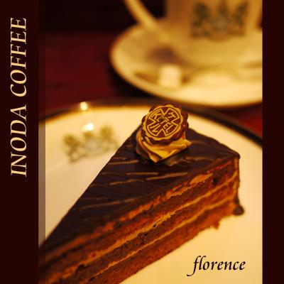 イノダコーヒー100201