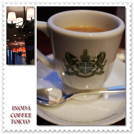 イノダコーヒー100202