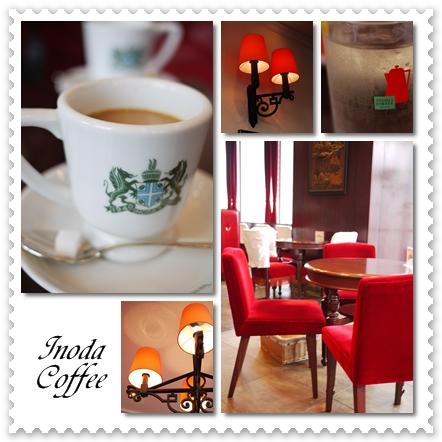 イノダコーヒー100302