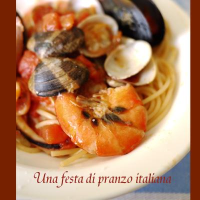 イタリアンランチ100401