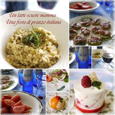 イタリアンランチ100402