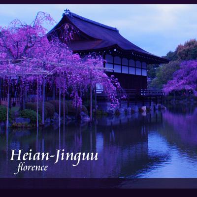 平安神宮1004008