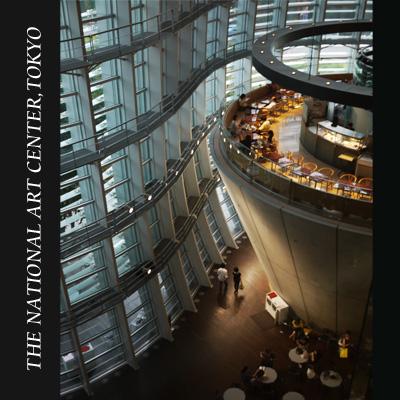 国立新美術館100901