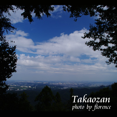 高尾山100101