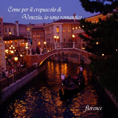 ヴェネツィアナイト101001_edited-1