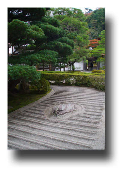 銀閣寺101104_edited-1