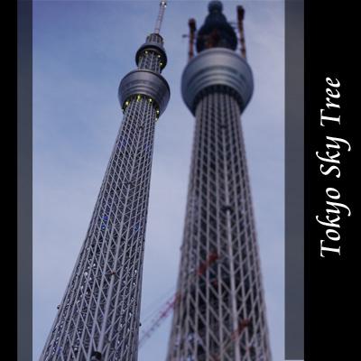 東京スカイツリー110102_edited-1