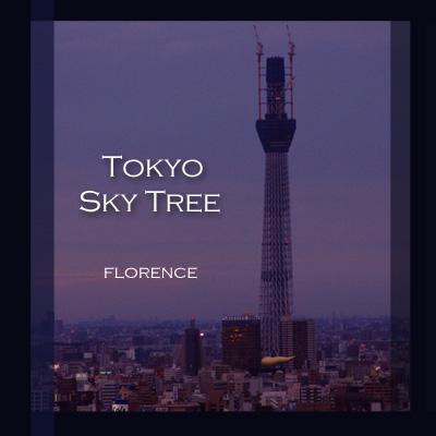 東京スカイツリー110103_edited-1