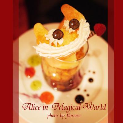 魔法の国のアリス1101_edited-1