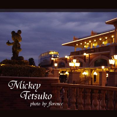 ミッキー鉄子1101_edited-1