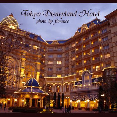 東京ディズニーランドホテル110102_edited-1