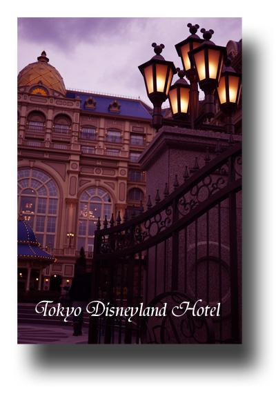 東京ディズニーランドホテル110106_edited-1