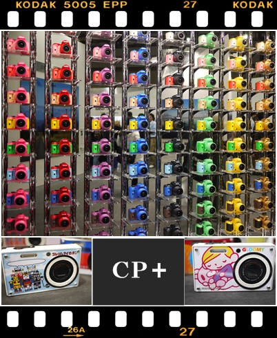 CP+110201