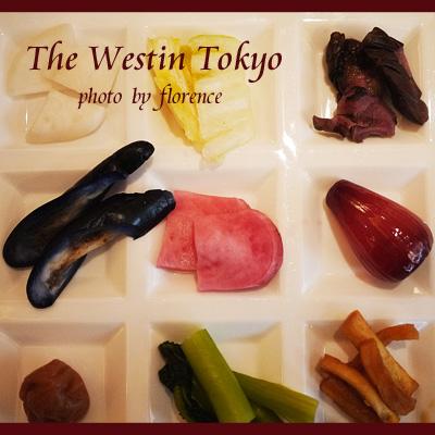 ウエスティン東京110201_edited-1