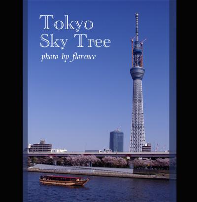 東京スカイツリー110402_edited-1