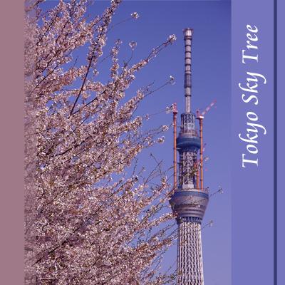 東京スカイツリー110403_edited-1