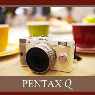 pentaxQ1107