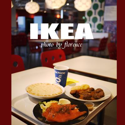 IKEA10702