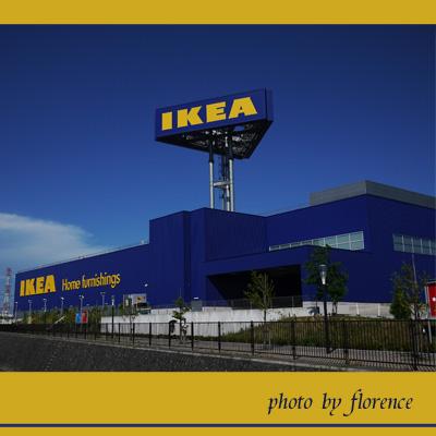 IKEA110701