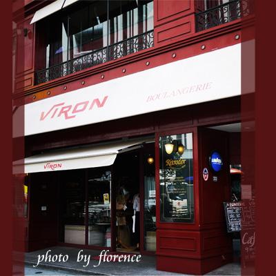 VIRON110702