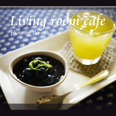 LivingroomCafe110802