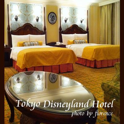 東京ディズニーランドホテル110901