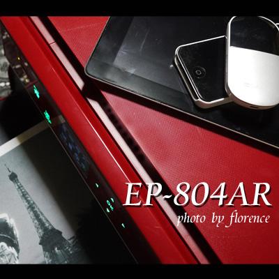 EP-8041110