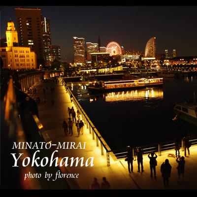 横浜111001