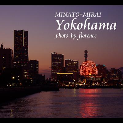 横浜111002