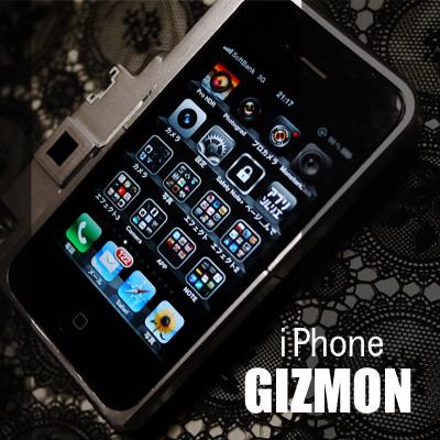 GIZMON111202
