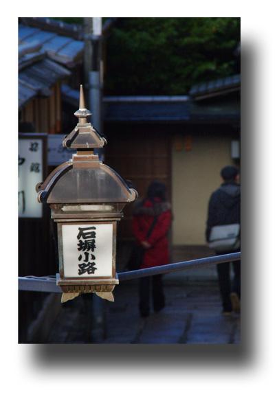 京都111203