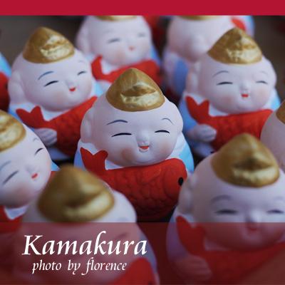 鎌倉七福神120101のコピー