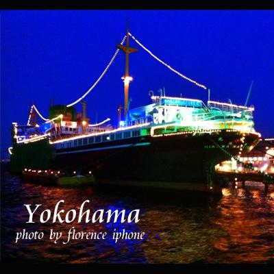 横浜120101