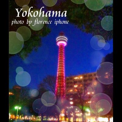 横浜120102