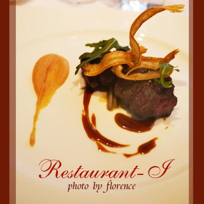 レストランアイ120201