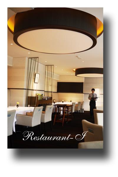 レストランアイ120206