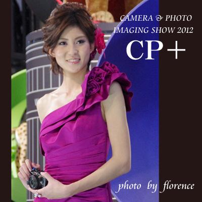 CP+120203