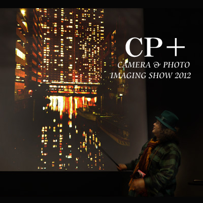 CP+120206