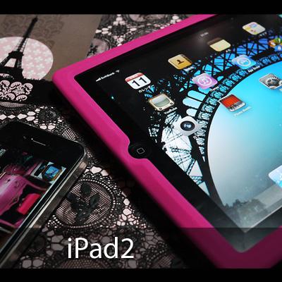 ipad2_edited-1.jpg
