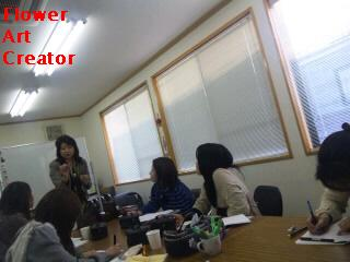 アロマ 教室 埼玉県狭山市