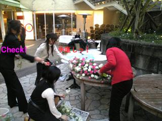 ウェディング装花実習