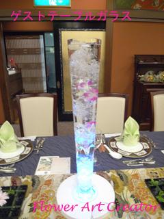 結婚式 フラワー 装飾