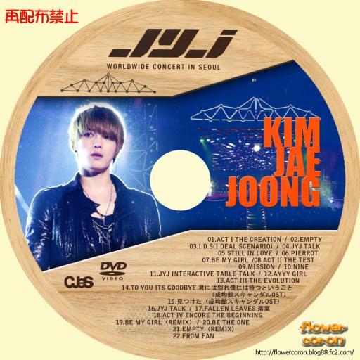 JYJ-SEOUL-CONCERT-JEJUNG_20120313192937.jpg
