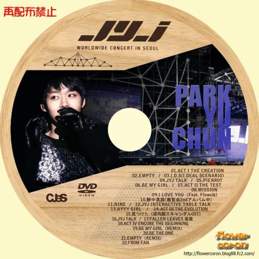 JYJ-SEOUL-CONCERT-YUCHUN.jpg