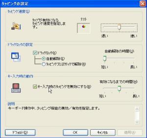 WS006.jpg